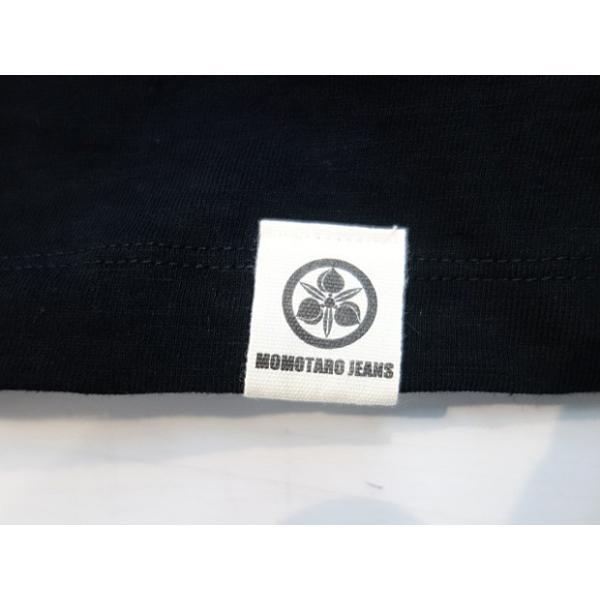 桃太郎ジーンズ 【MT302】ジンバブエコットン半袖Tシャツ|moveclothing|05