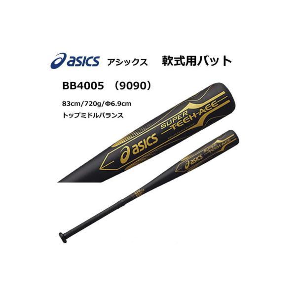 アシックスASICS軟式用バットSUPERTECHACEスーパーテックエースBB400583cm/720gトップミドルバランスM
