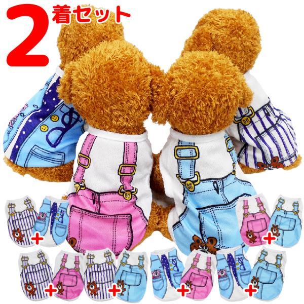 犬 服 犬服 犬の服 犬用品 ドッグウェア ペットウェア タンクトップ dt0004|mowmow0731