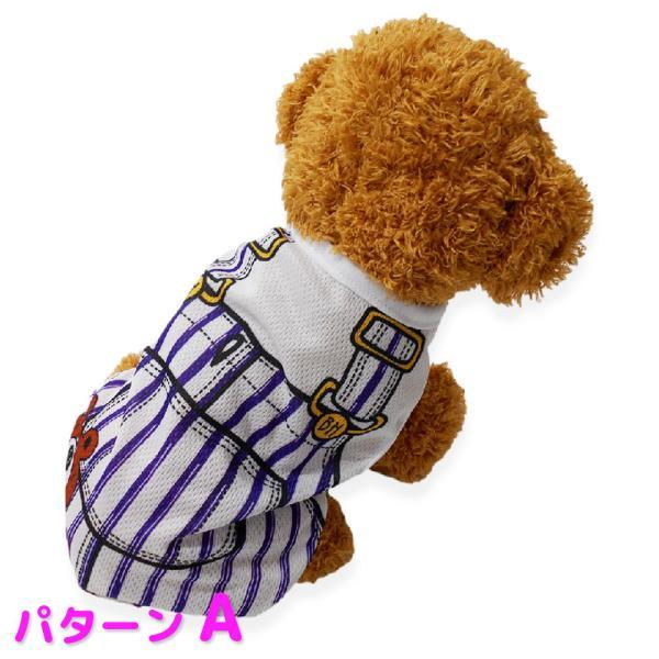 犬 服 犬服 犬の服 犬用品 ドッグウェア ペットウェア タンクトップ dt0004|mowmow0731|02
