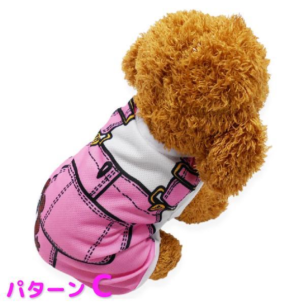 犬 服 犬服 犬の服 犬用品 ドッグウェア ペットウェア タンクトップ dt0004|mowmow0731|04