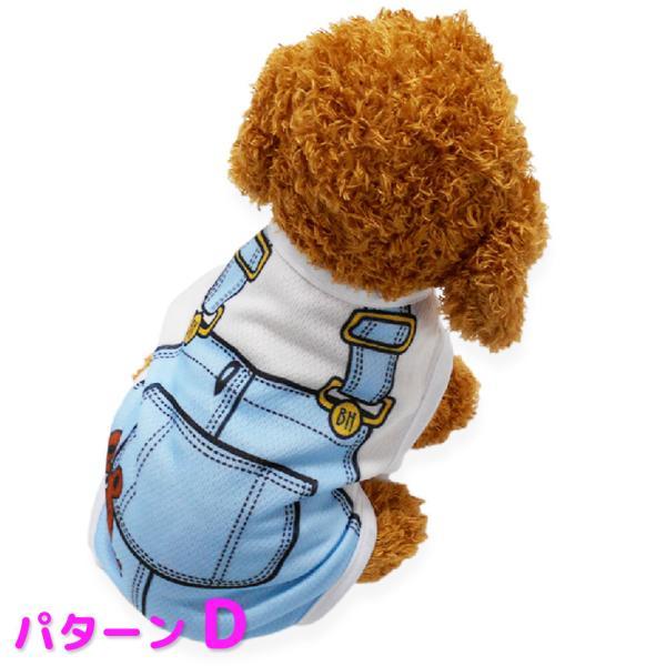 犬 服 犬服 犬の服 犬用品 ドッグウェア ペットウェア タンクトップ dt0004|mowmow0731|05