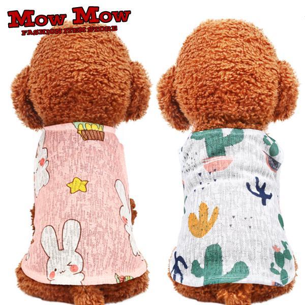 犬服 夏用 小型犬用 Tシャツ タンクトップ 涼しい どうぶつ おしゃれ ペット服 インスタ dt0108|mowmow0731