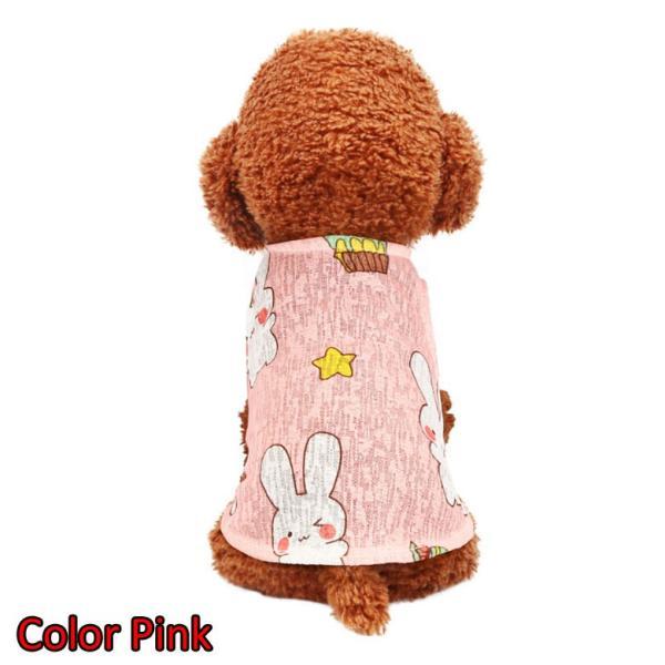 犬服 夏用 小型犬用 Tシャツ タンクトップ 涼しい どうぶつ おしゃれ ペット服 インスタ dt0108|mowmow0731|02