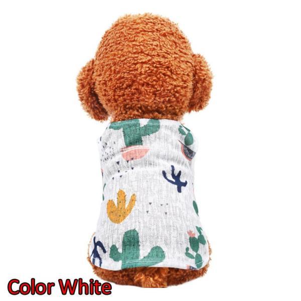 犬服 夏用 小型犬用 Tシャツ タンクトップ 涼しい どうぶつ おしゃれ ペット服 インスタ dt0108|mowmow0731|03