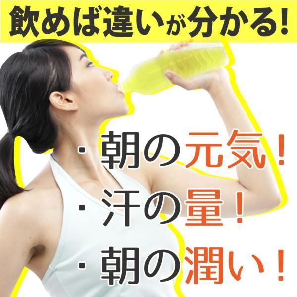 燃やしま専科 レモン風味 10g7本入り×2個 オリジナルボトル付 送料無料 クエン酸 コラーゲン  moyashimasenka-shop 03