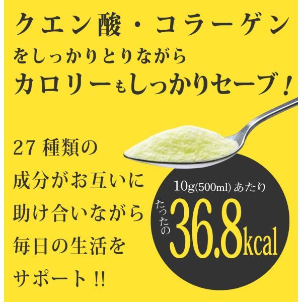 燃やしま専科 レモン風味 10g7本入り×2個 オリジナルボトル付 送料無料 クエン酸 コラーゲン  moyashimasenka-shop 04