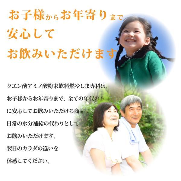 燃やしま専科 レモン風味 10g7本入り×2個 オリジナルボトル付 送料無料 クエン酸 コラーゲン  moyashimasenka-shop 06