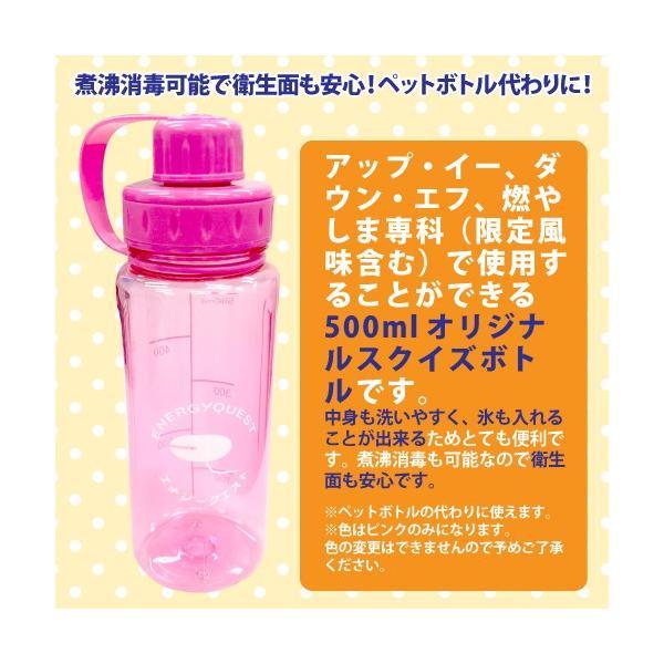 燃やしま専科 レモン風味 10g7本入り×2個 オリジナルボトル付 送料無料 クエン酸 コラーゲン  moyashimasenka-shop 07