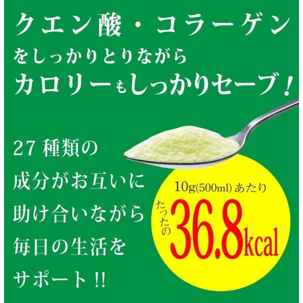 ダイエット ドリンク 食品 スポーツドリンク 粉末 コラーゲン クエン酸  パイナップル風味 お試し用70g 送料無料|moyashimasenka-shop|04