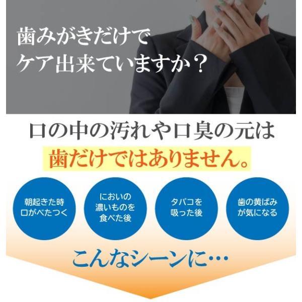低刺激 マウスウォッシュ ハローキティ プロポリンス 送料無料 400ml 3個セット|moyashimasenka-shop|02