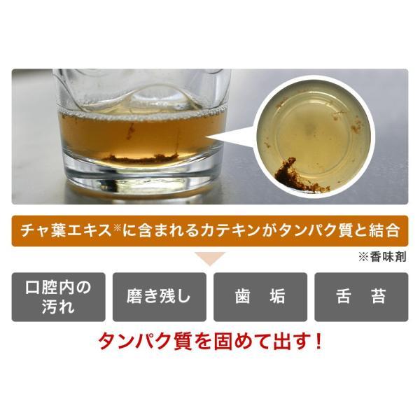 低刺激 マウスウォッシュ ハローキティ プロポリンス 送料無料 400ml 3個セット|moyashimasenka-shop|05