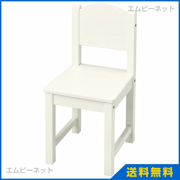 IKEA イケア SUNDVIK 子供用チェア ホワイト (101.963.51)