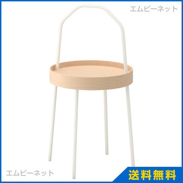 IKEAイケアサイドテーブルホワイト38cmブールヴィークBURVIK