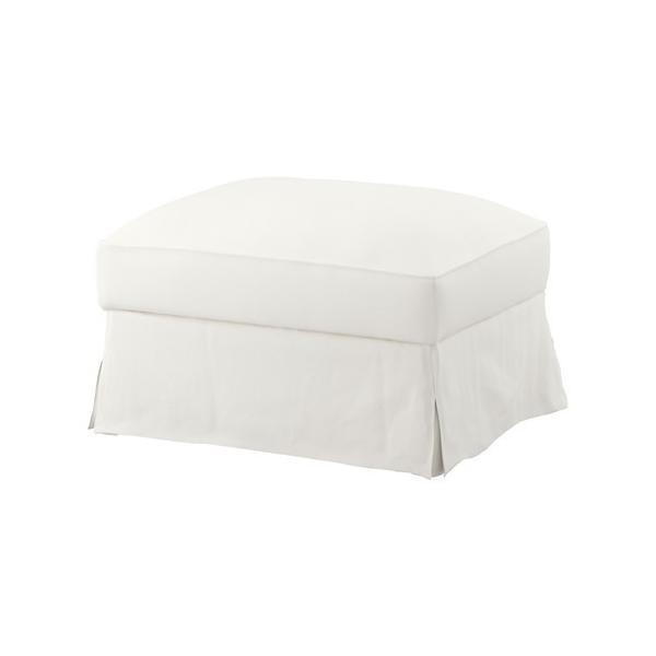 IKEA イケア FARLOV フットスツール 収納付き フローダフォルス ホワイト (291.926.64)
