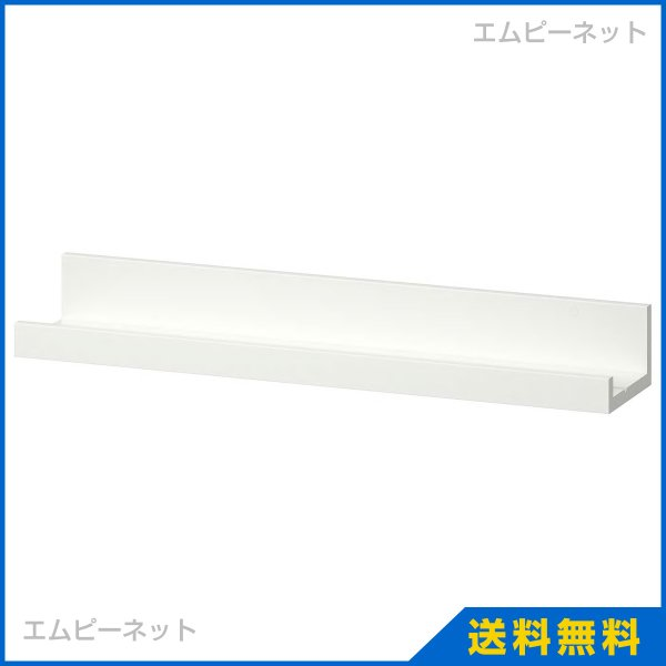 IKEA イケア アート用飾り棚 ホワイト 55x12cm モッスランダ MOSSLANDA