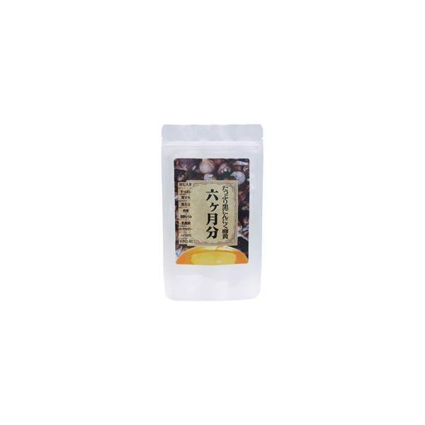 【ナチュラルビューティー】たっぷり黒にんにく卵黄 6か月分 360粒 ※お取り寄せ商品