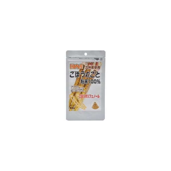 【ユニマットリケン】ごぼう丸ごと粉末100% 80g ※お取り寄せ商品