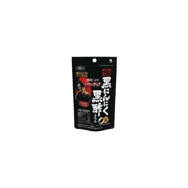 【小林製薬】熟成黒にんにく 黒酢もろみ 90粒※お取り寄せ商品