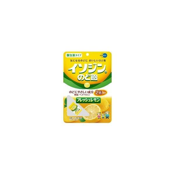 【ムンディファーマ】イソジン のど飴 フレッシュレモン味 54g ※お取り寄せ商品