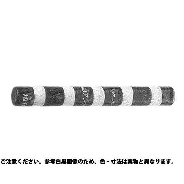 MUアンカー 規格(MU-16) 入数(20) 【MUアンカ−シリーズ】