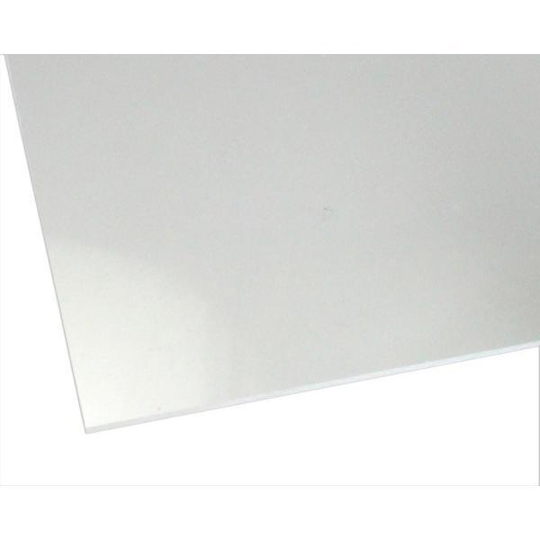 アクリル板 透明 2mm厚 140mm × 560mm 1枚 オーダーメイド品 返品不可 納期約8営業日