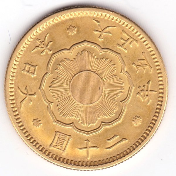 新20円金貨 大正5年 鑑定書付き 極美品+ 古銭 コイン|mr-coins-shop|02