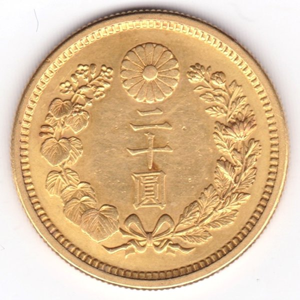 新20円金貨 大正5年 鑑定書付き 極美品+ 古銭 コイン|mr-coins-shop|03