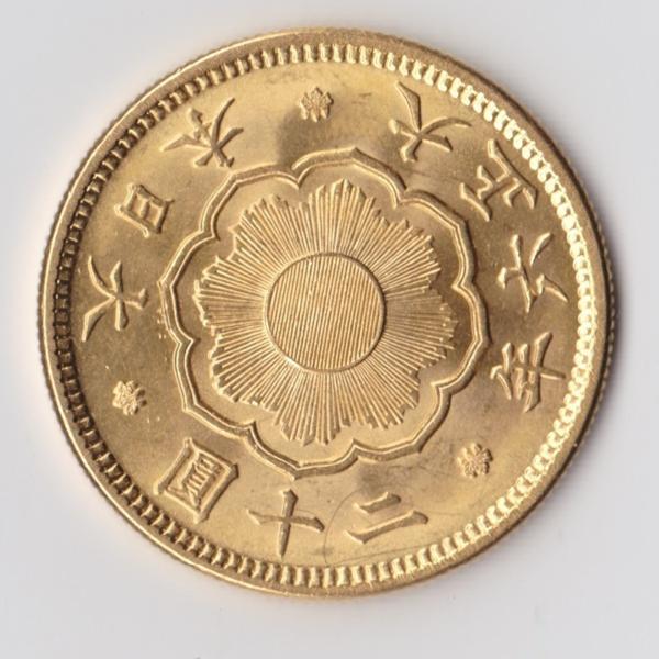 新20円金貨 大正6年 未使用 日本貨幣商協同組合鑑定書付 古銭 コイン|mr-coins-shop|02