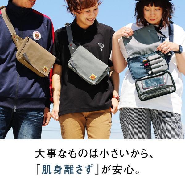 ボディバッグ ショルダーバッグ 財布 ミニ コンパクト 軽量  メンズ レディース 旅行 斜め掛け サコッシュTOneontoNE(予約販売) mr-lunberjack 04