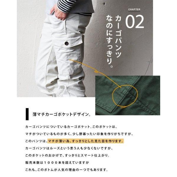 パンツ カーゴ スリム ストレッチ ジャーマンクロス ウエストアジャスター付 日本製 Johnbull 春   メンズ|mr-lunberjack|06