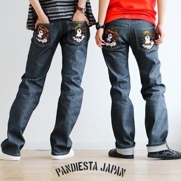 デニムパンツ ジーンズ セルヴィッジ リジット 風雷神 パンダ 刺繍 ストレート 32 30 28 デニム ネイビー 夏 メンズ  PANDIESTA JAPAN|mr-lunberjack