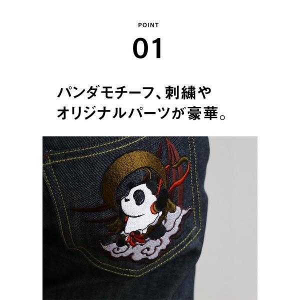 デニムパンツ ジーンズ セルヴィッジ リジット 風雷神 パンダ 刺繍 ストレート 32 30 28 デニム ネイビー 夏 メンズ  PANDIESTA JAPAN|mr-lunberjack|05