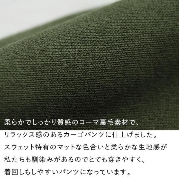 Audience カーゴパンツ 無地 カーゴパンツ イージーパンツ スタンダード コットン 家庭洗濯 日本 ミリタリー カジュアル メンズ|mr-lunberjack|06