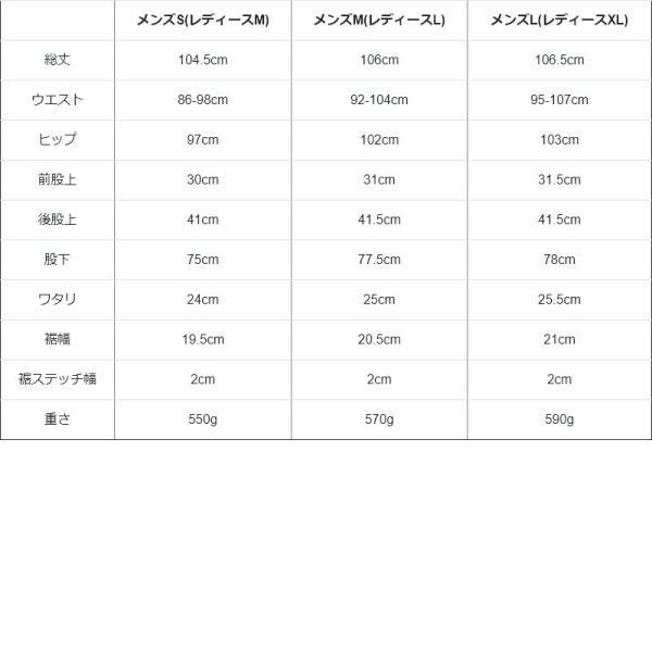 Audience カーゴパンツ 無地 カーゴパンツ イージーパンツ スタンダード コットン 家庭洗濯 日本 ミリタリー カジュアル メンズ|mr-lunberjack|10