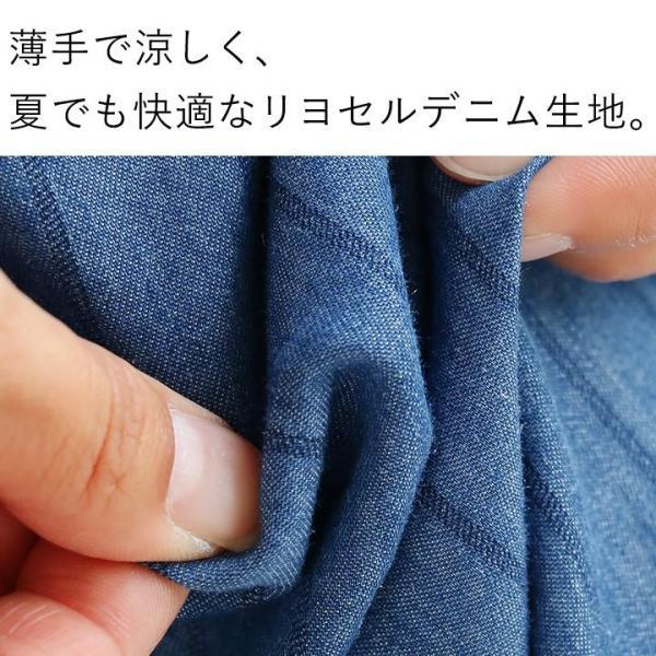 ガーデンパンツ 紐 ゴム ストライプ デニム リヨセル コットン 家庭洗濯 カジュアル ブルーストライプ インディゴストライプ メンズ  grn|mr-lunberjack|06