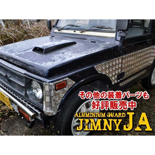 ジムニー JA11 JA71 SJ30 ワイパーカバー アルミ製|mr-store|03