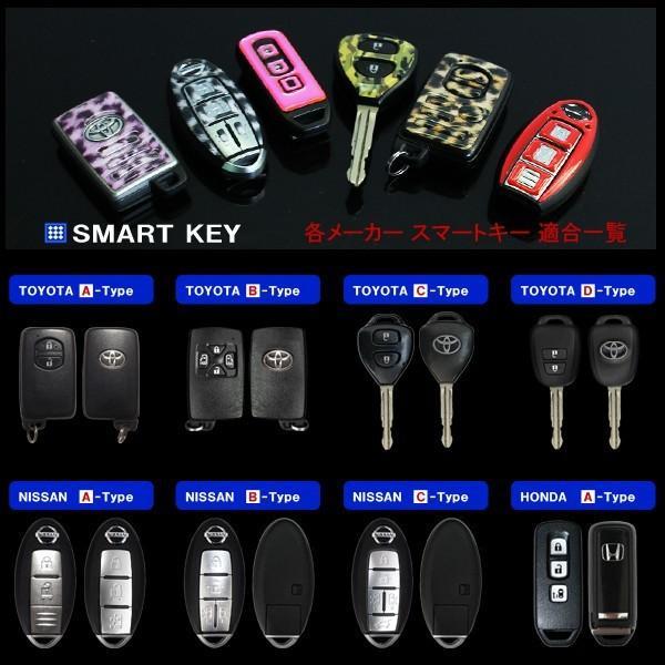 スマートキー 3D樹脂ステッカー トヨタ 日産 ホンダ インテリアパネル シール スマートキーケース スマートキーカバー mr-store 02