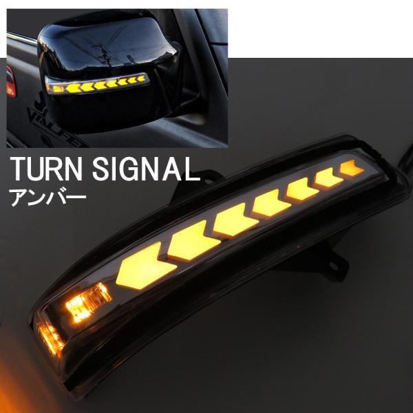 スズキ マツダ シーケンシャル ウインカー ウィンカー ドアミラー サイドミラー 流れる LED キット カスタム パーツ ドレスアップ ウェルカムランプ|mr-store|05