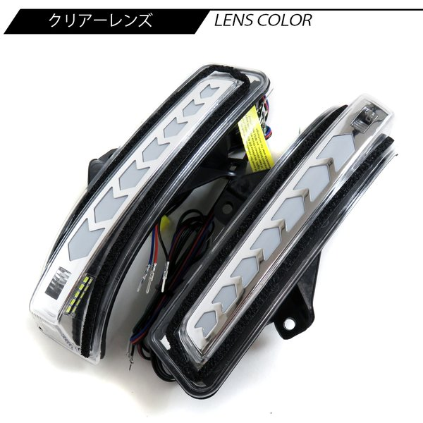 スズキ マツダ シーケンシャル ウインカー ウィンカー ドアミラー サイドミラー 流れる LED キット カスタム パーツ ドレスアップ ウェルカムランプ|mr-store|07