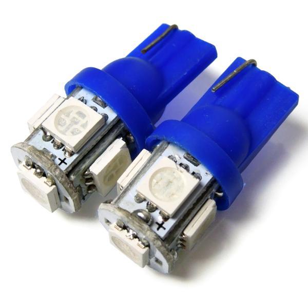 T10 T16 LED ポジションランプ ナンバー灯 5SMD 2個セット mr-store 02