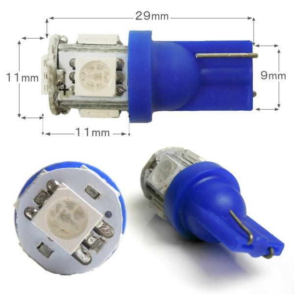 T10 T16 LED ポジションランプ ナンバー灯 5SMD 2個セット mr-store 04