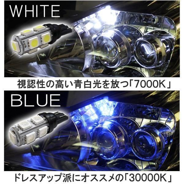 T10 T16 ポジションランプ LED 9灯 次世代改良版 超 拡散型 2個セット ホワイト ブルー|mr-store|03