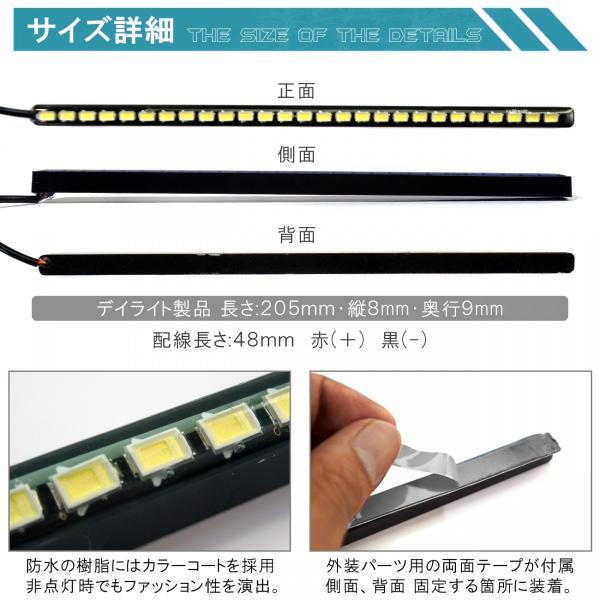 LED デイライト 27灯 2本セット ホワイト ブルー ピンク 埋め込み 極細 汎用|mr-store|03