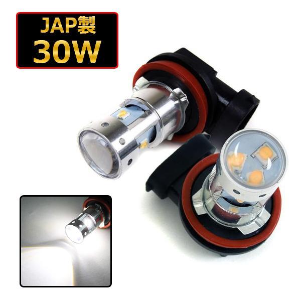H8 H11 H16 HB4 PSX26W LEDフォグランプ 50W JAP製 爆光