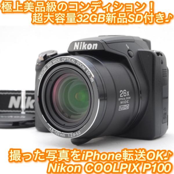 Nikon ニコン COOLPIX P100 新品SD16GB付き iPhone転送
