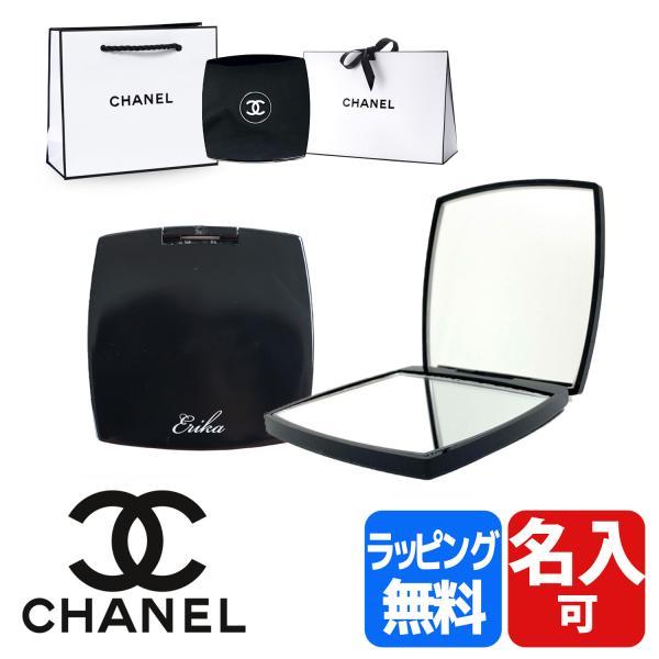 シャネルCHANELコンパクトミラー名入れミロワールドゥーブルファセット化粧品ギフトラッピング付き人気定番