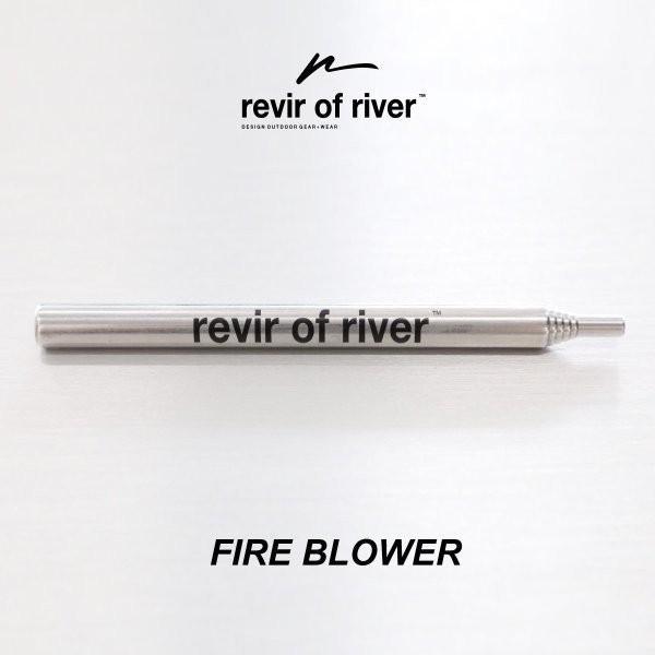 revir of river ファイヤーブロアー 伸縮式 火吹き棒 火吹き筒 携帯用 ふいご 火起こし 焚き火 BBQ アウトドア キャンプ サバイバル