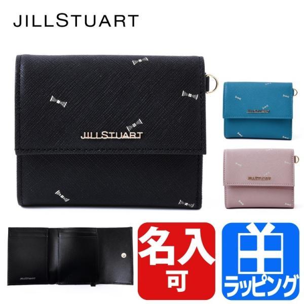 ジルスチュアートJILLSTUART財布三つ折りスプリンクルショップバック付属名入れレディースギフトラッピング JSLW1AS2