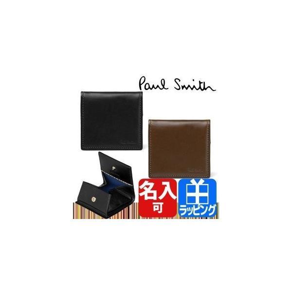 ポールスミスPaulSmith財布コインケース小銭入れオールドレザーメンズ名入れギフトプレゼントラッピングおすすめ873215P